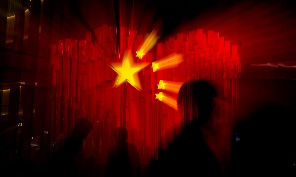 Zugriff zu Chinas Anleihemarkt soll bald mehr globalen Investoren möglich sein