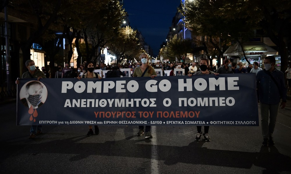 Athen: Zusammenstöße zwischen Polizei und Demonstranten bei Kundgebung gegen Pompeos Besuch