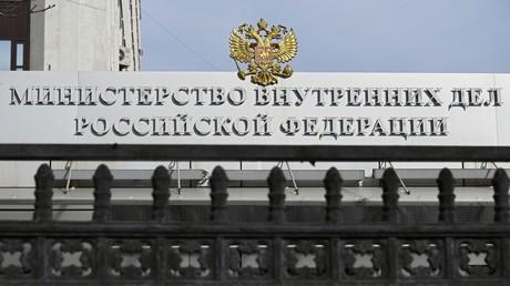 Russische Vorermittlungen im Fall Nawalny: Begleiterin verweigerte Aussage und flüchtete in die BRD  (Symbolbild: Das Gebäude des russischen Innenministeriums, MIA, in Moskau.)