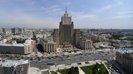 Fall Nawalny: Russisches Außenministerium wirft OPCW Regelverstöße und Voreingenommenheit vor. (Symbolbild)