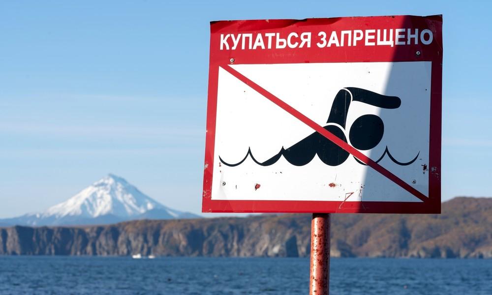 Massensterben von Seetieren auf Kamtschatka: Forscher finden sonderbare Ablagerungen in einem Fluss