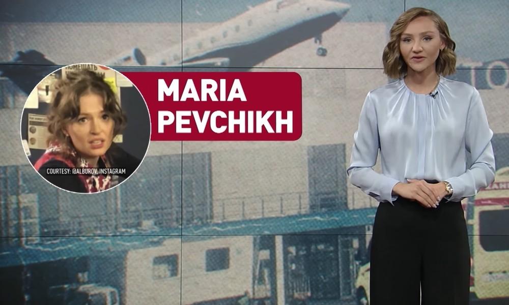 Das Rätsel um Marija Pewtschich: Wer ist die angebliche Mitarbeiterin Nawalnys? (Video)