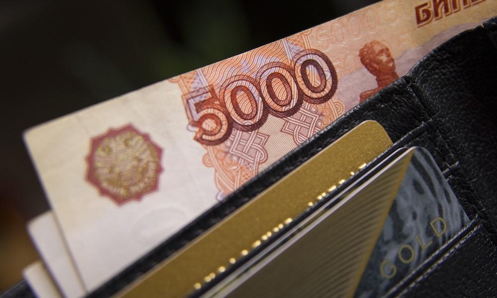 Alternative zum Bargeld – Russland erwägt Einführung des digitalen Rubels