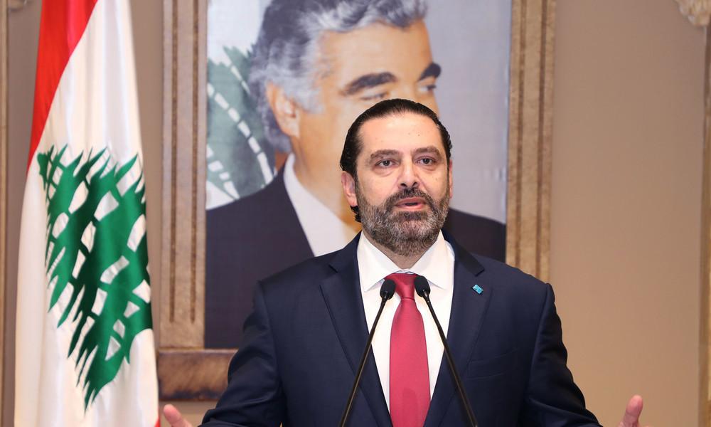 Libanon: Saad Hariri nach einem Jahr erneut Ministerpräsident