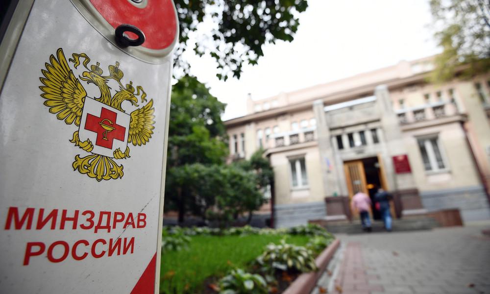 Informationsagenda überlastet: Russlands Gesundheitsministerium geht gegen Corona-Desinformation vor