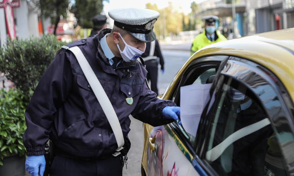 Griechenland ist wieder im harten Lockdown – Ausgangssperre, Schließungen und hohe Bußgelder