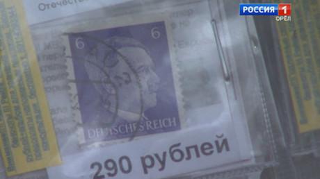Russland: Hitler-Briefmarken aus Zeitungskiosken beschlagnahmt