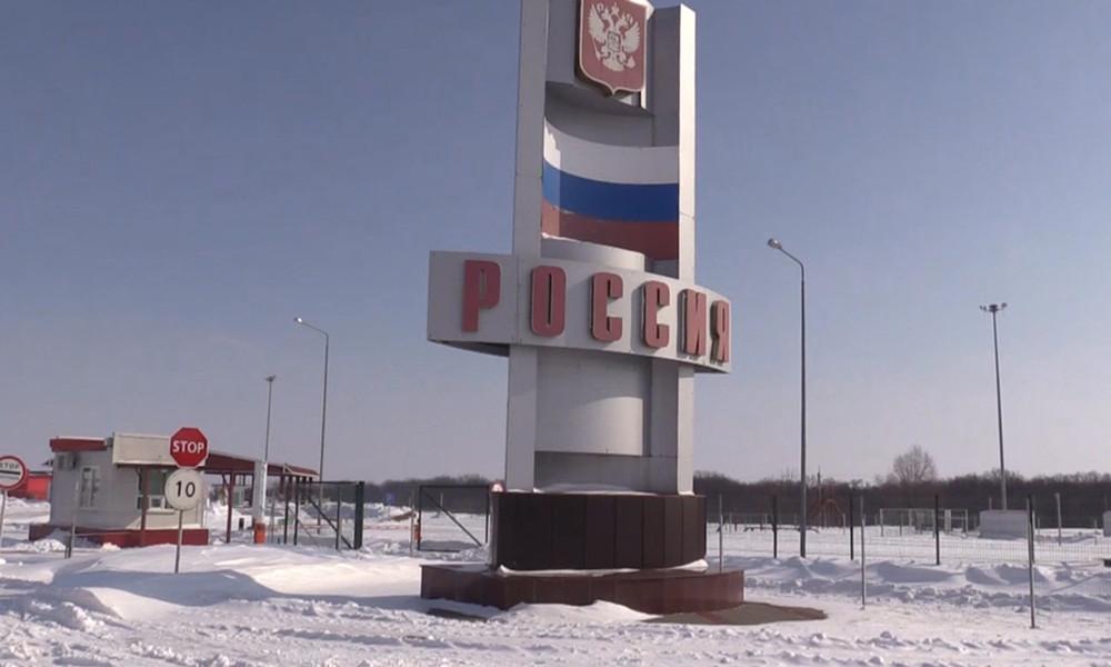 FSB: Drei bewaffnete Menschen stürmen russisch-ukrainische Grenze – ein Angreifer tot