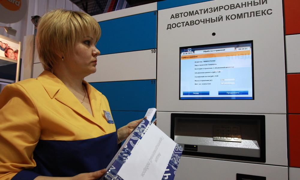 Cyberkriminelle hacken Paketautomaten in Russland: Schließfächer stehen offen