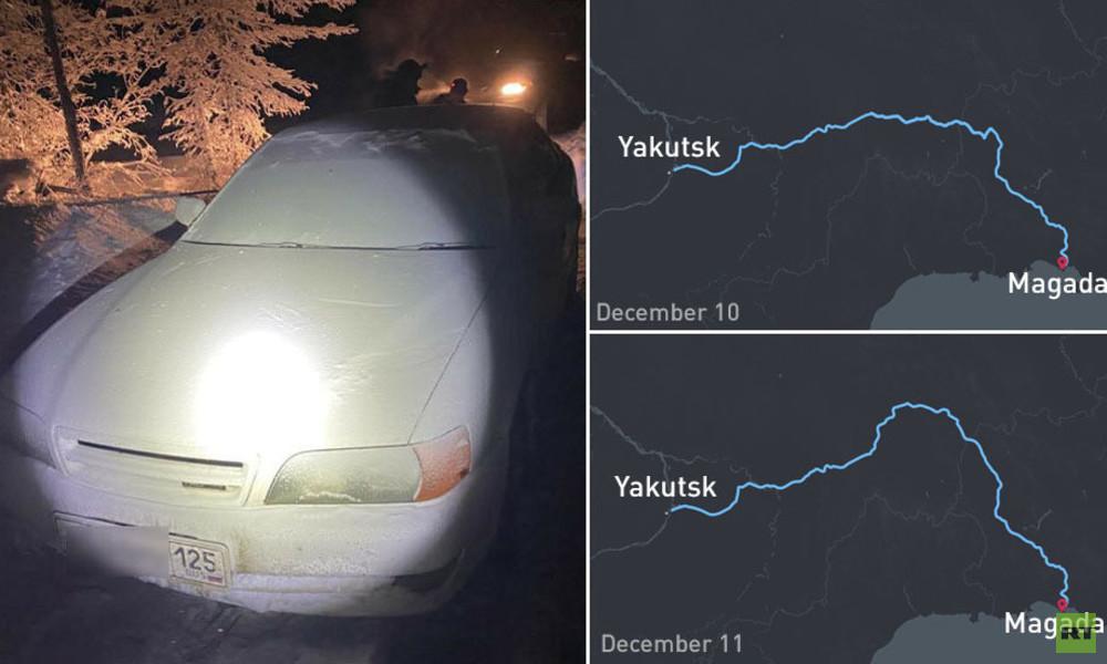 """Russland: Google Maps entfernt Empfehlung für """"Straße der Knochen"""" nach tragischem Unglück"""