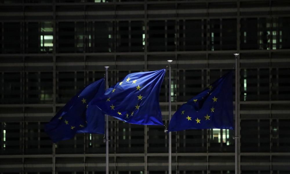 Förderung moderner Waffensysteme: EU plant rund acht Milliarden Euro für Verteidigungsfonds