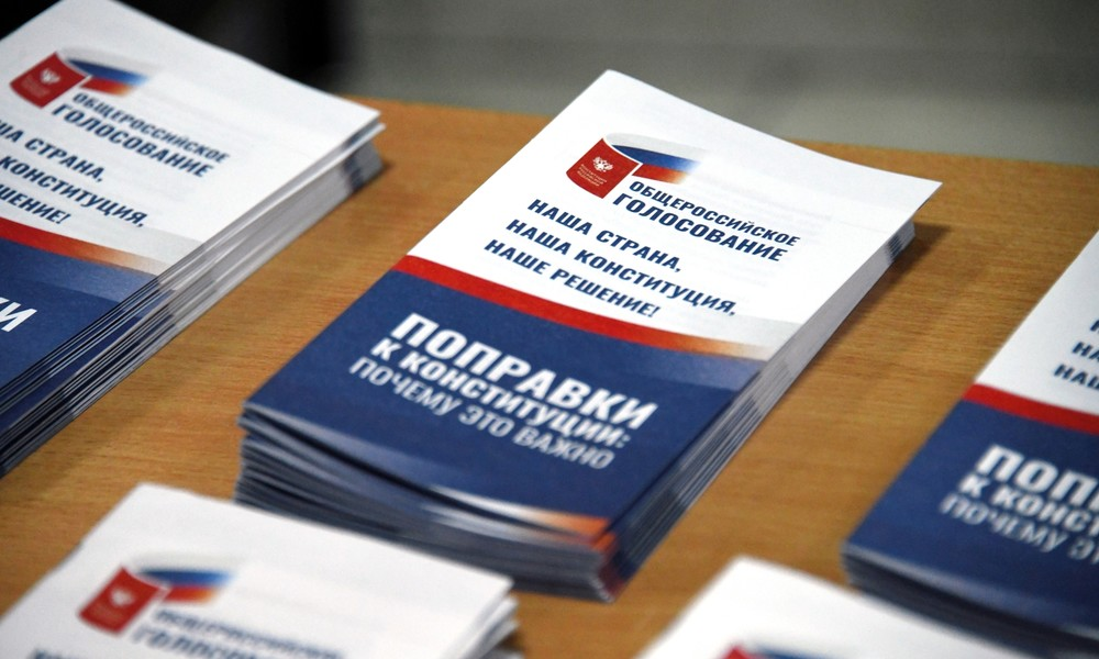 Putin erklärt die Notwendigkeit der Verfassungsänderungen in Russland