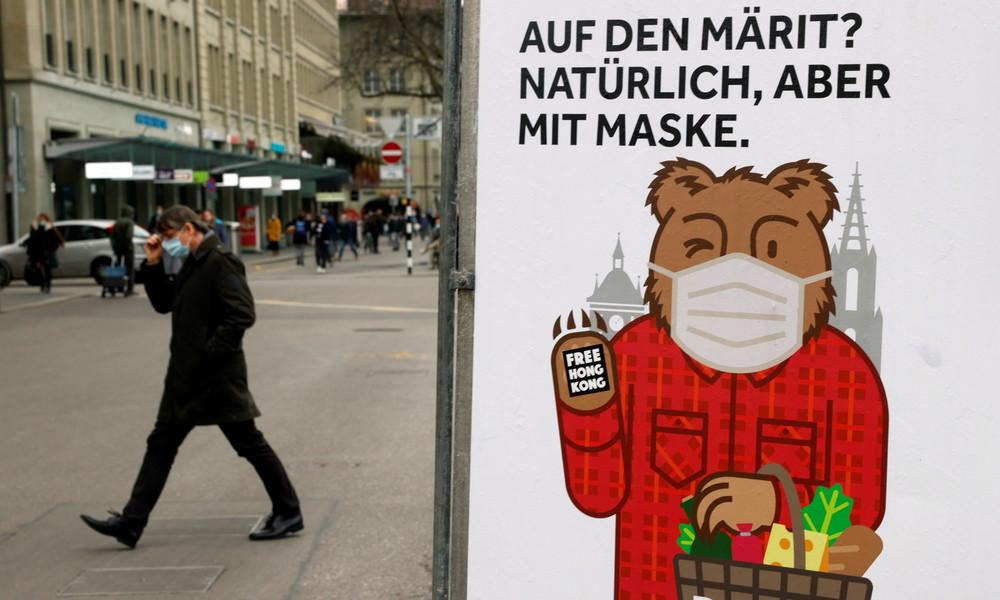 """""""Erste ordentliche Zulassung"""": Schweiz genehmigt Impfstoff von BioNTech und Pfizer"""