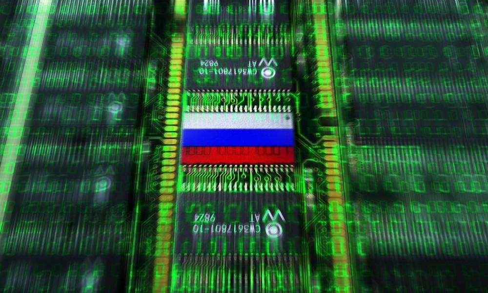 Trump zum Hackerangriff auf die USA: Es müssen nicht immer die Russen sein
