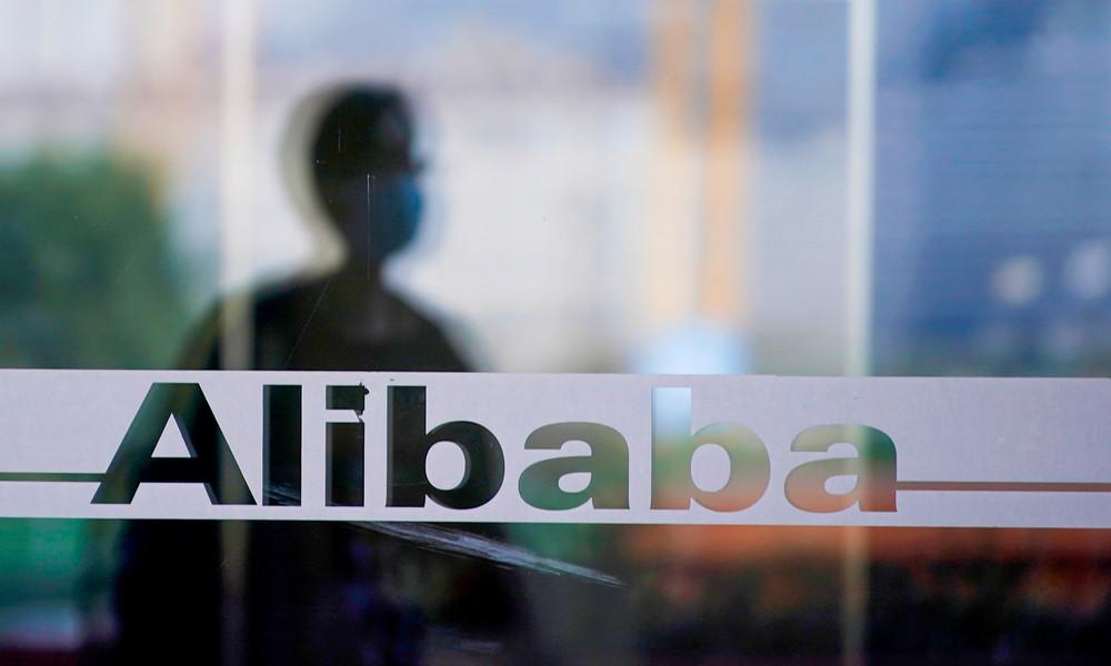 Chinesische Kartellbehörde ermittelt gegen Onlinehändler Alibaba