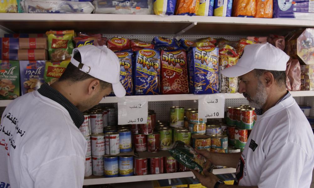 """""""Made in Israel"""": USA ändern Etikett für Waren aus Siedlergebiet des Westjordanlands"""