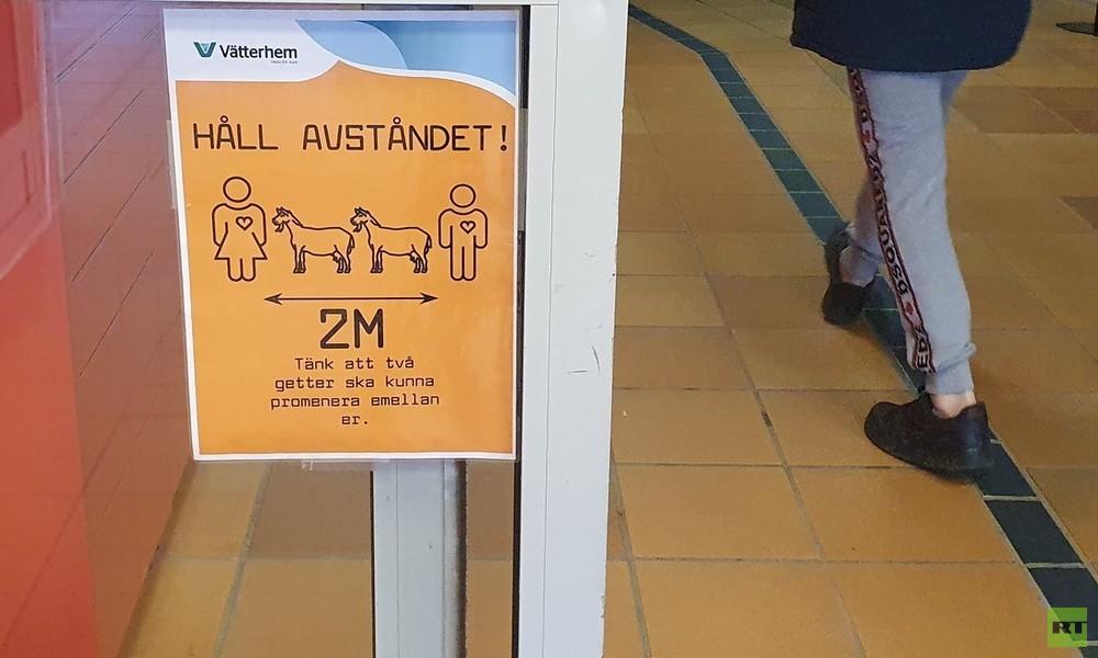 Maßnahme aus Rücksicht oder aus Vorurteilen? Abstandsschilder in Schweden mit Ziegen und Elefanten