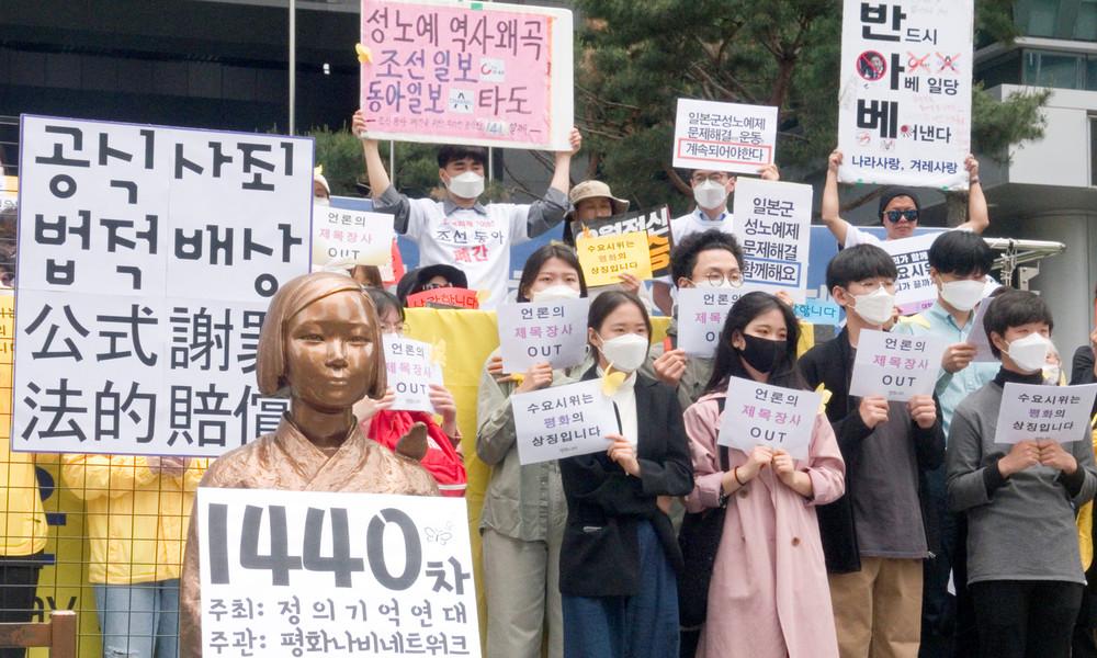 """Südkoreanisches Gericht verurteilt Japan zu Entschädigungszahlungen an """"Trostfrauen"""""""