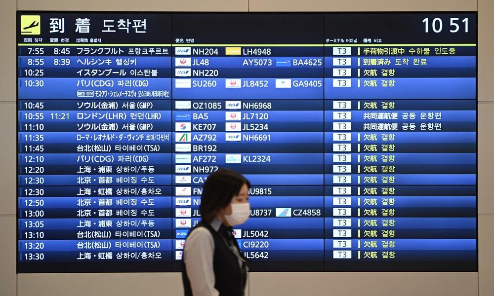 Weitere Mutation: Japan entdeckt neue Coronavirus-Variante bei Reisenden aus Brasilien