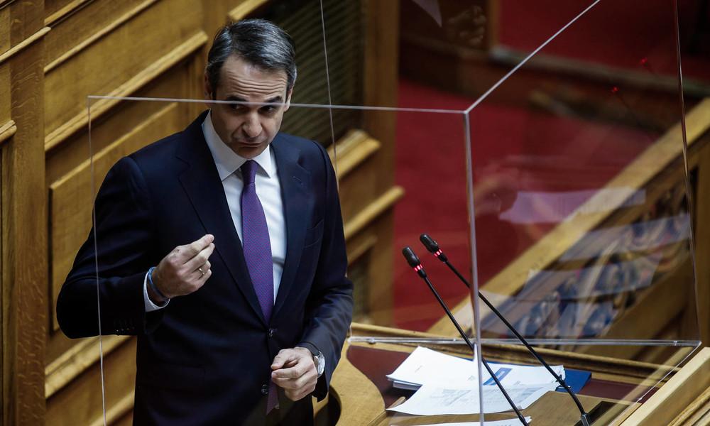 Griechenland: Parlament beschließt Erweiterung der Seegrenzen nach Westen