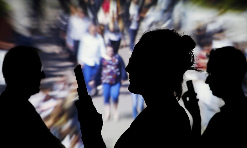 Big Brother trifft Big Tech: Wie das US-Militär persönliche Daten der Bürger erbeutet