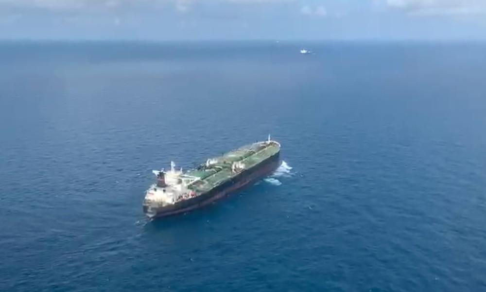 Nach Beschlagnahmung von südkoreanischem Tanker: Iranisches Schiff von Indonesien festgesetzt