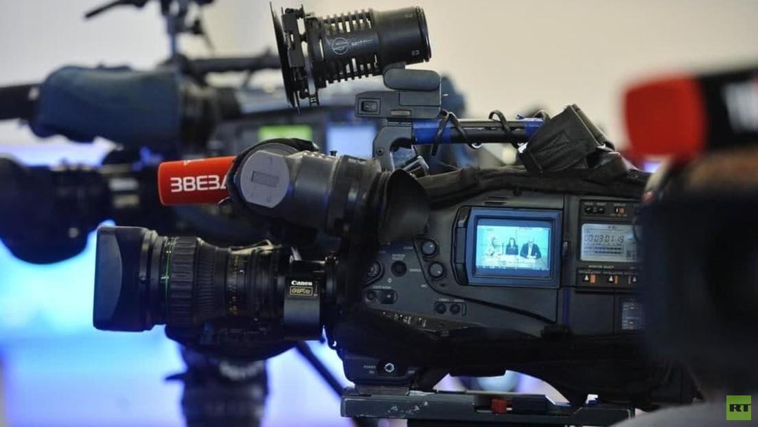 LIVE: Pressekonferenz nach Moskauer Gesprächen mit den Taliban über Afghanistan