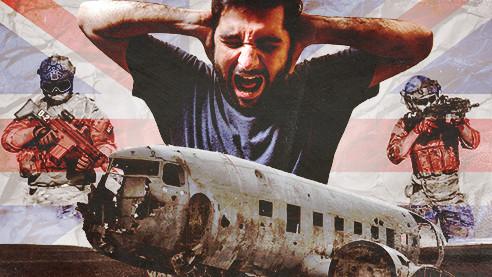 Афганская травма