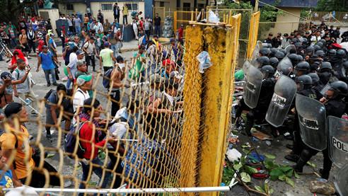 Атака Трампа на мигрантов