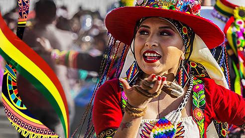 Боливийская ДНК (ТРЕЙЛЕР)