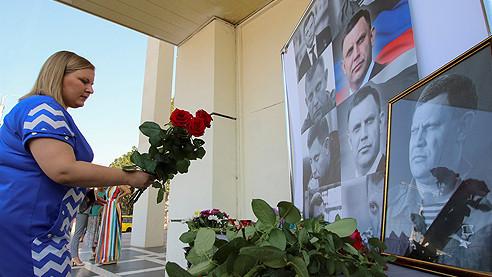 Донбасс без Захарченко