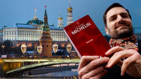 Гастрономические звёзды Michelin. Как выбирали рестораны в Москве