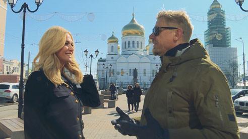 Города ЧМ-2018: Ростов-на-Дону