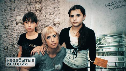Их перепутали в роддоме: как живут девочки, выросшие в чужих семьях