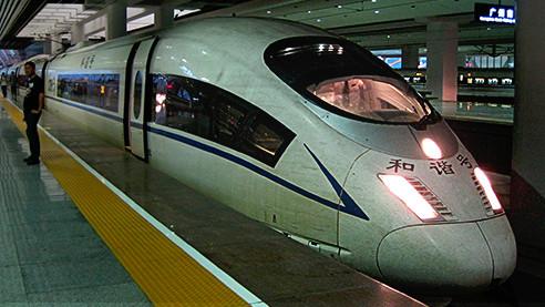 Китайская скорость (ТРЕЙЛЕР)