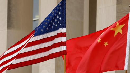 Китайское предупреждение Америке