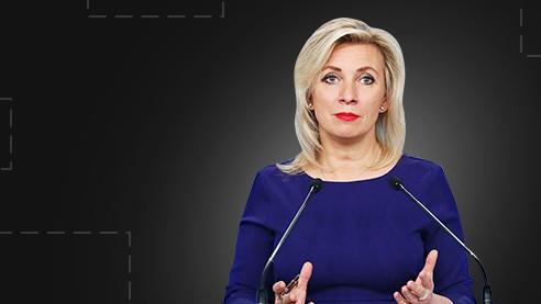 Мария Захарова: не осталось ценностей, которые обеспечивали бы Западу лидерство