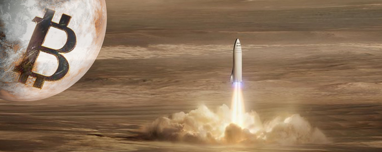 Марс, биткоин и будущее человечества. Риски против дивидендов