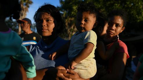 Мексамерика: зарождение новой культуры