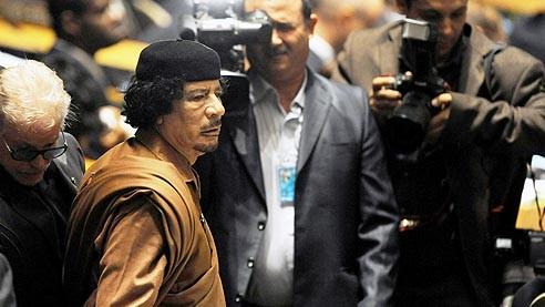 Наследники Каддафи