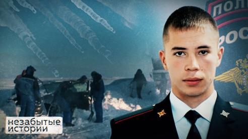 Обыкновенный герой: как живёт полицейский, пострадавший при спасении людей на трассе Оренбург — Орск