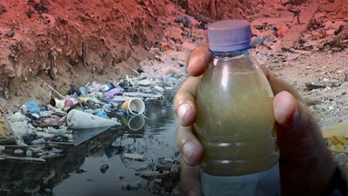 Реки иракской беды (ТРЕЙЛЕР)
