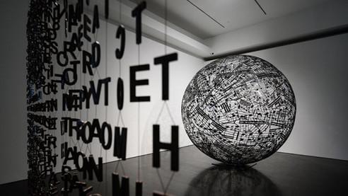Современное искусство: это может каждый?
