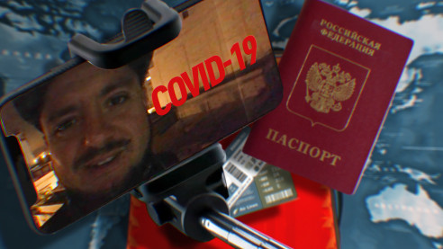 Спасаясь от коронавируса. Как русские туристы успели на спецрейс из Перу