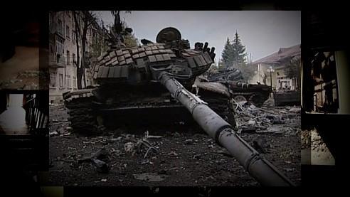 Ставка на войну