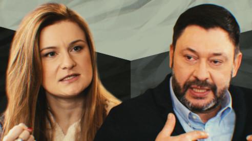 Выполнение профессионального долга — госизмена? Украинская история Кирилла Вышинского