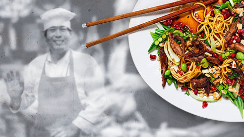 Вкус Китая