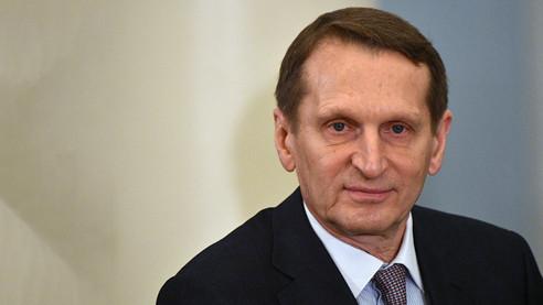 Сергей Нарышкин — о мировых угрозах и работе спецслужб
