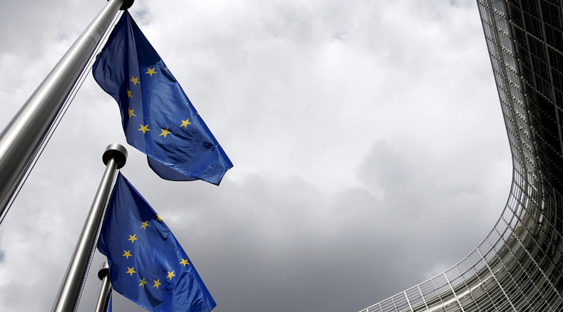 EU launches € 315bn investment fund to boost Europe's economy