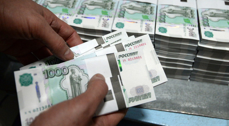 Cheaper ruble & oil make Russia more competitive than US and China – Boston Consulting